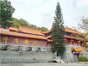 深圳弘源寺