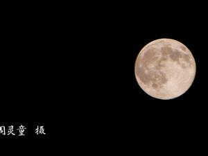超�大月亮。