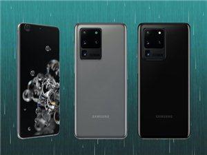 购买三星s20U手机