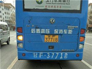 公交车司机太霸道