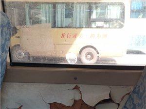 浦城汽车站部分客车脏乱差严重影响城市形象