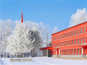 �w美丽校园》一一拍摄地点:铁力八中(原桃山中学);拍摄人:于宝文