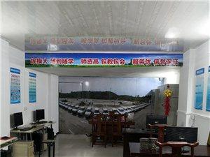 ??????于都辉腾驾校办公室(环城西路)已搬迁至滨江大道(长征大桥往防疫站方向兴华家电隔壁。谢谢大