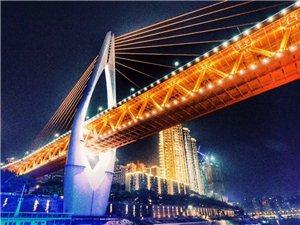魔幻之都--重庆夜景
