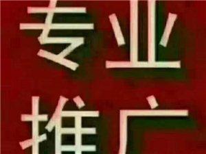 �L年接收各�N零活、�窗,�包�T,�包背影�Γ��包床�^,改水改�,�艟呔S修、刨�Γ�扎地板�u,各�N零活,