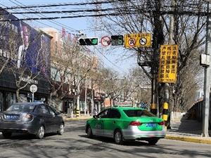 在澄城,街上有一�N�,今天竟然公�_跑生意!