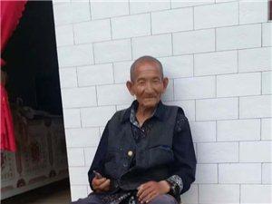 各位朋友大家好!这是我村子的一个叔昨天离家出走,至今未归,有那位好心人见了,麻烦告知,家里人非常着急