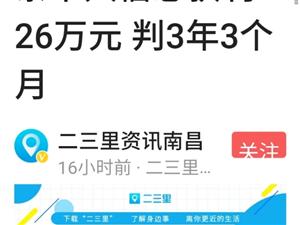 ��I私人信息�@刑