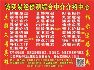 一男丶35岁末婚`身高一米七、高中、在西安当白领.通过自己多年努力北京效区、西安、山阳县城各有房一套