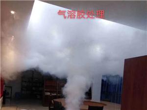 室内消毒杀菌新房除甲醛有需要联系呀