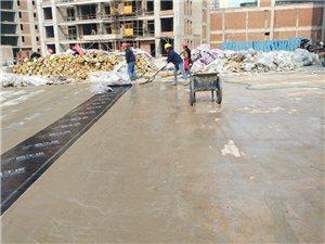 承包工程防水