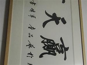 潇湘食府餐饮公司招聘