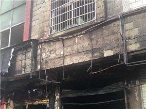 潢川三小附近一商铺突发大火