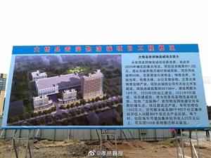 湖北大悟宏��物流城�目建成后年可���收1000�f元