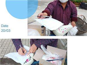 3月27日,四川省残疾人福利基金会、宜昌市残疾人联合会捐赠的防疫口罩已经下发到枝江市马家店街办余家溪
