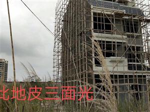 地皮推荐????出售中兴回迁点万隆湖景一号附近稀缺地皮出售