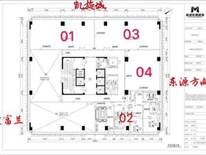 铭成写字楼,稀缺放售,11楼,四卡各220平,洋房价买写字楼