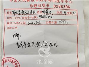 我叫胡上兵,今年48�q,家住四川省�V安市�水�h城北�白佳村。我�鹤雍�翰文,男,22�q,就�x于桂林�子