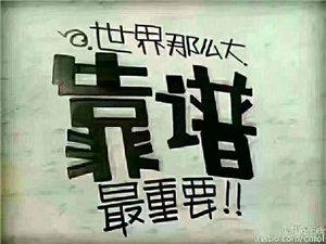 退休64岁丧偶男找女伴,另有多个有工作的女娃及多个男娃找佳偶,有意者来陕西省山阳县城北大街东段新华书