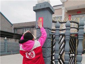 宝筏寺村:持续开展人居环境整治,筑牢疫情防控第一线
