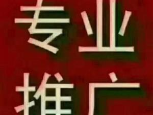 接收各�N零活、�窗,�包�T,�包背影�Γ��包床�^,改水改�,�艟呔S修、刨�Γ�扎地板�u,各�N零活,�艟�
