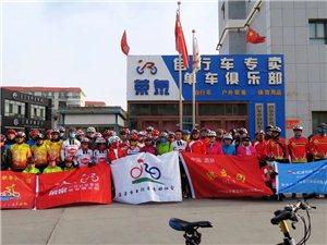众志成城,抗拒疫情。----酒泉市自行车协会积极响应政府号召举办开春第一骑活动。