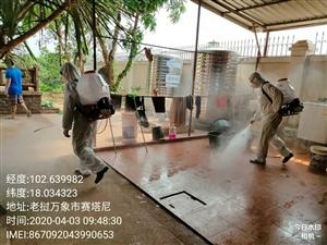 """疫情当前,老挝蓝天救援队""""疫""""不容辞"""