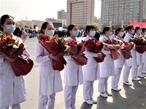 酒泉支援武汉医疗队第一、第四批队员圆满完成任务载誉归来。