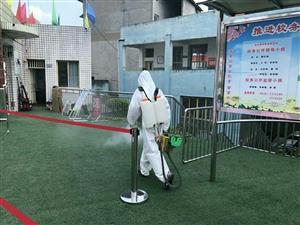 【20200407邻水蓝天应急救援队任务简报】