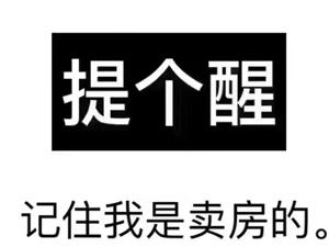�r代�W�R商��^版商�面�e:16.70平方商�鲋醒耄��梯口�王位置!���:2�侵�I【品