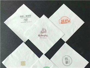 酒泉造纸厂专业生产各种印刷品酒店用品