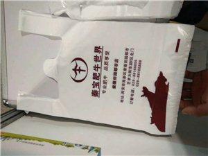 酒泉造纸厂销售热线13079389488