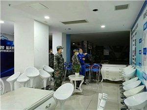 邻水县人武部到邻水县蓝天应急救援队队部调研并指导工作