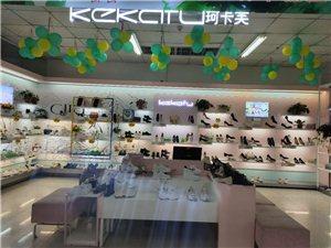 阜城盐百三楼《珂卡芙》2020年第一季的内购会来了新品春单鞋由你选低至129元1双价格绝对优美我在这