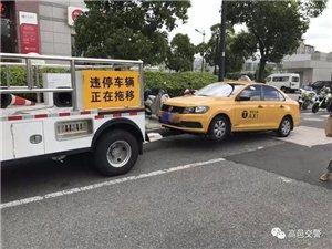 高邑交警权威发布II亲们县城停车新规来了,不知或被拖离罚款!