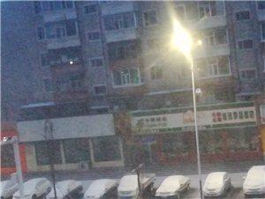 变天了,风大雨加雪!