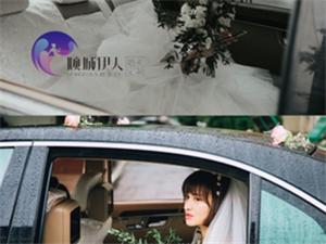 4.21婚�Y�A告片