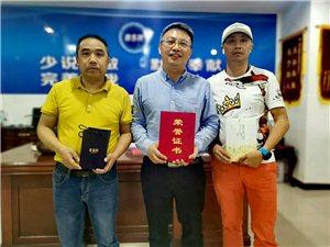 感谢曹剑波先生向邻水县蓝天应急救援队捐赠现金及物资