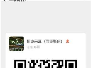 加微信�T票免�M送,五月旅游季�_�⒘�