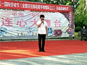 五一国际劳动节唱给环卫工人的赞歌2020.5.1