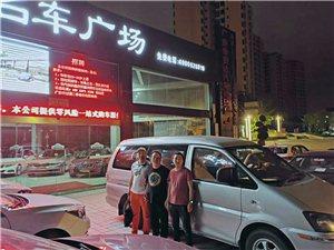 感谢广安益腾二手名车广场老总胡练捐赠一辆11座商务车和一辆装备车