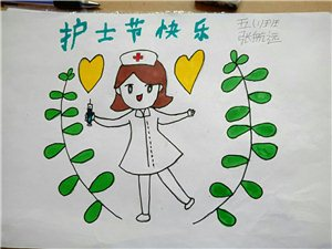 5.12献给国际护士节日的美术作品,欣星学校2020.5.12