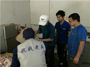 【20200511邻水县蓝天应急救援队任务简报一】
