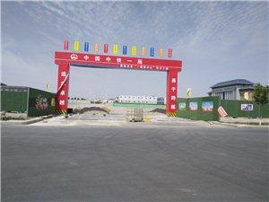 嘉峪�P��展中心建�O