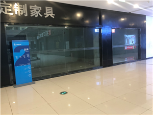凰腾鑫台二楼黄金店铺