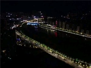 航拍潢川――小潢河之夜