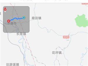 �T行西藏第三天,遇到�晌荒吧�朋友�吃�!