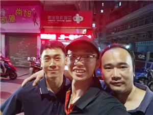 骑行西藏第三天,遇到两位陌生朋友请吃饭!