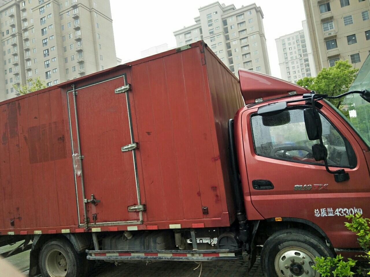 4.2米箱式貨車