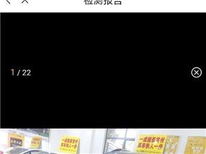 宝骏560 2016款